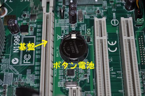DSC_3029-1.jpg
