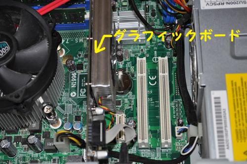 DSC_3031-1.jpg