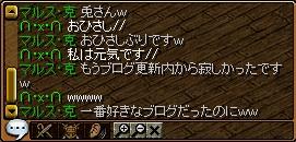 RedStone 12.07.04[00]