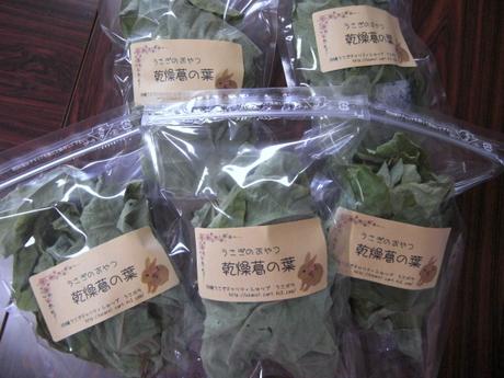 乾燥葛の葉 6g(5個セット)