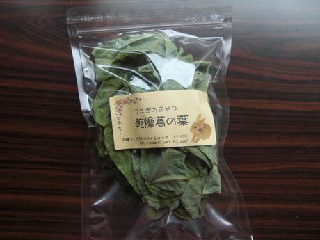 乾燥葛の葉 6g