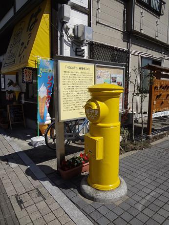 黄色ポスト