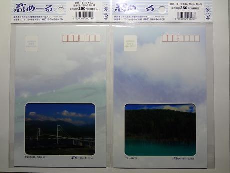 窓_北海道2