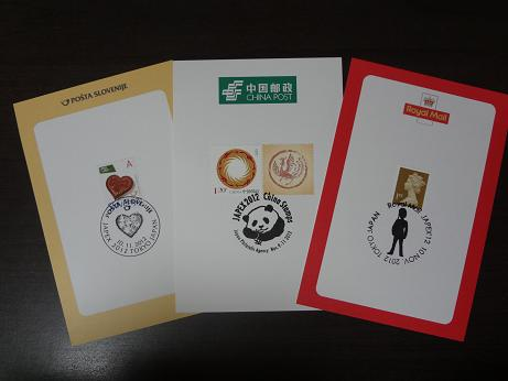 JAPEX外国郵政