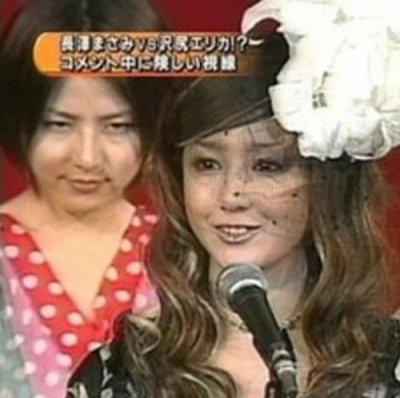 nagasawa vs sawajiri