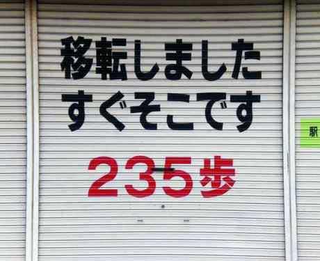235ho.jpg