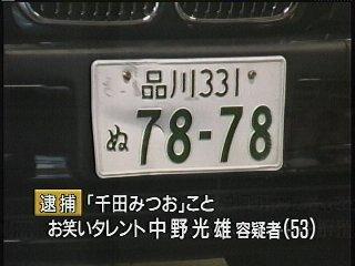 7878.jpg