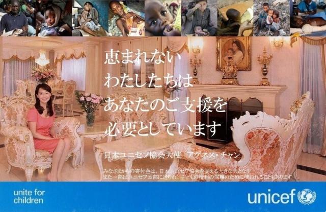 agunesu_convert_20120513181420.jpg