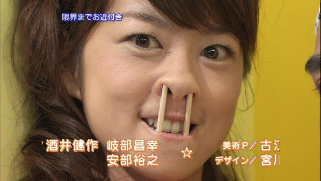 bakagazou2_convert_20121020123606.jpg