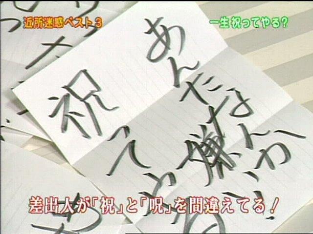bakagazou6.jpg
