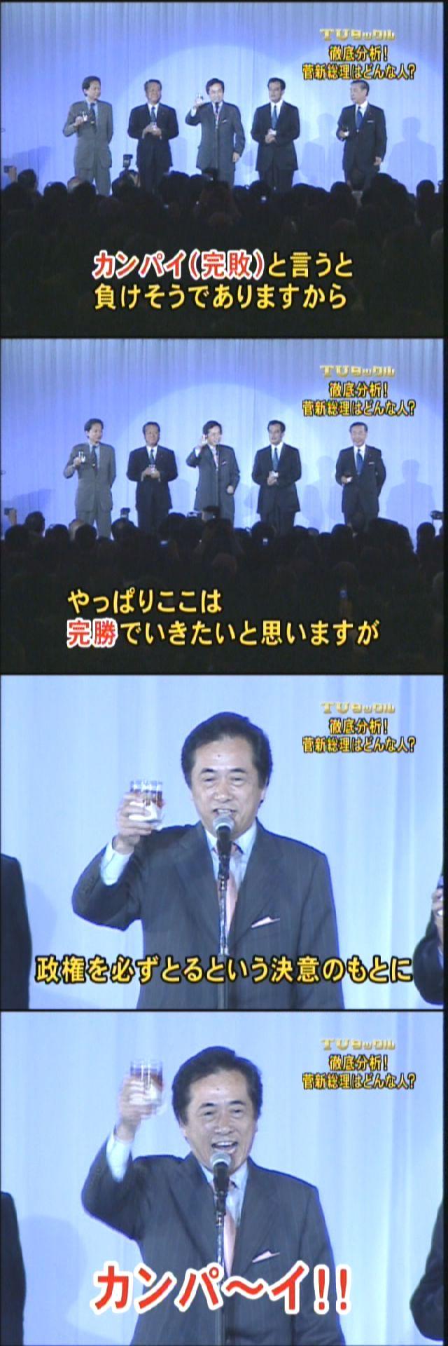bakagazou7.jpg