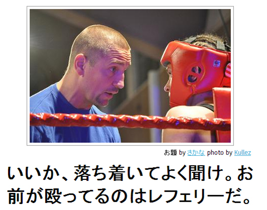 boksingu.jpg