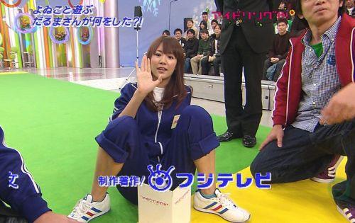 fujiTV.jpg