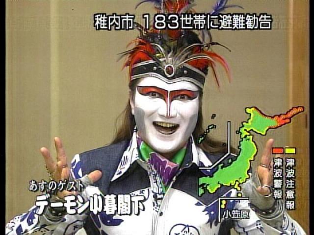 fukinnshindeimon_convert_20121020123911.jpg