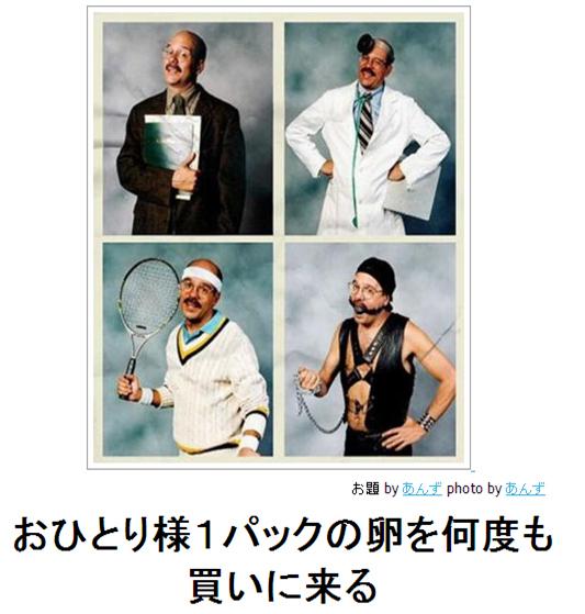 hensouoyaji.jpg