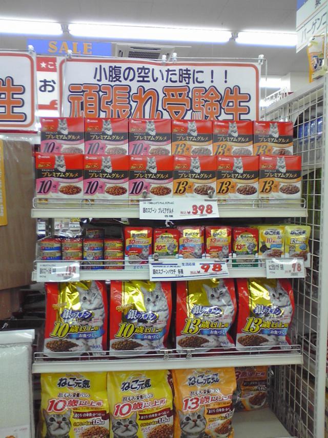 jukensei_convert_20120722175323.jpg