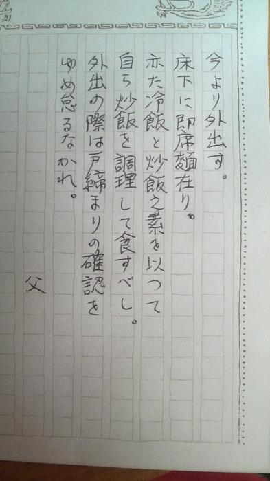 kataichichi.jpg