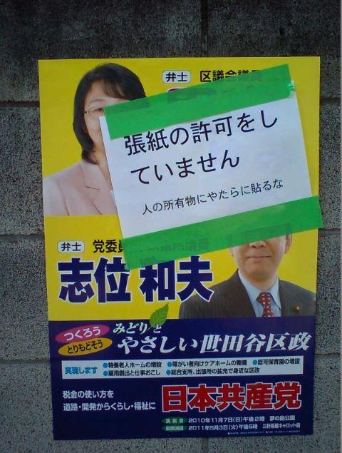kibishii.jpg