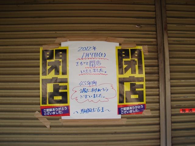 kibishii3.jpg