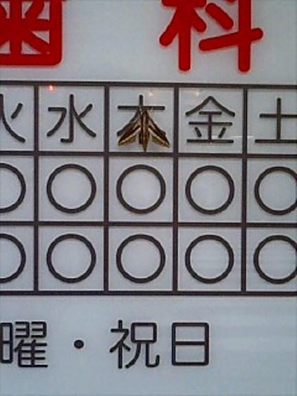 kisekigazou12.jpg