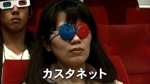 machigai1.jpg