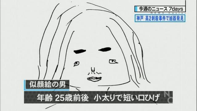 naihougayoi_convert_20120722175457.jpg