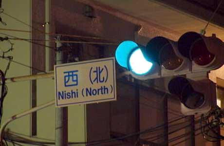 nishikita.jpg