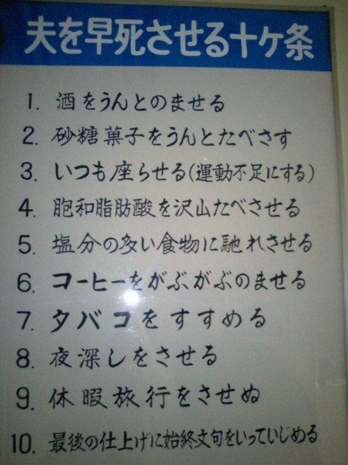 ottokeikaku.jpg