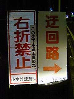 ukairo.jpg