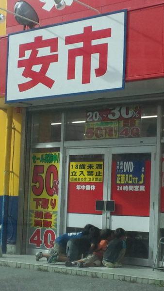 yasuichi.jpg