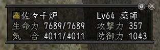Nol13030100.jpg
