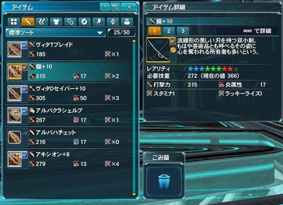 10.23 朧+10