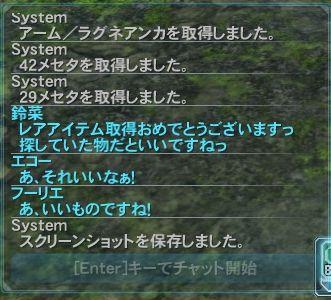 10.28 ★10ユニット①