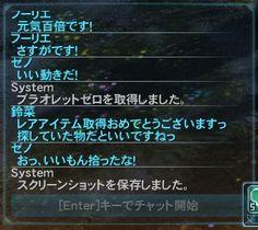 11.13 初★10武器