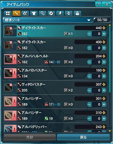 11.21 レア②