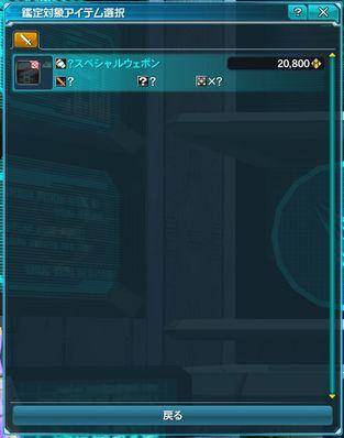 12.3 レア②
