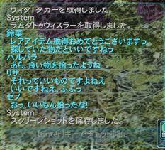 12.15 ログ②