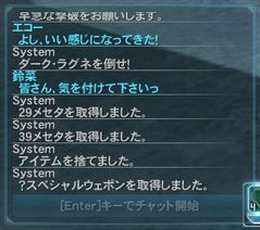 2.5 凍土SW②