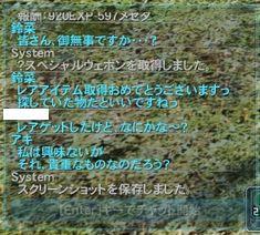 3.7(12) SW①