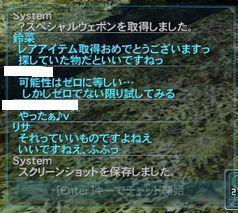 3.7(12) SW③
