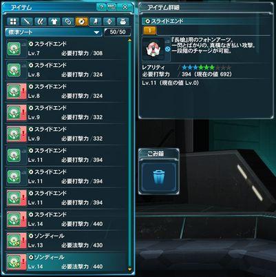4.7 Dropディスク