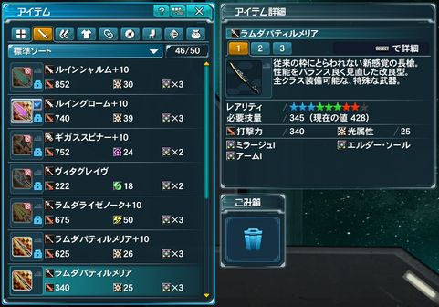 6.4 DFアーム戦②