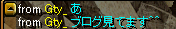 20120704-1.png
