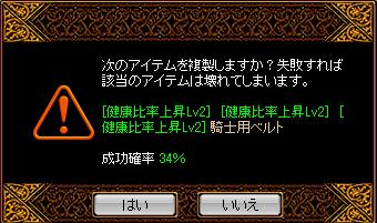 20120704-kagami.png