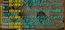 20120705-2.png