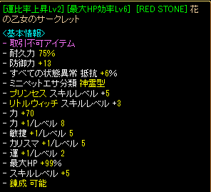 20120811-s3.png