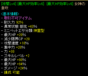 20120811-s4.png