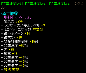 20120811-s6.png