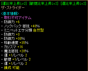 20120811-s7.png
