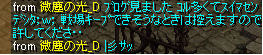 20120815-1.png